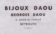 1930 – Daou Part I