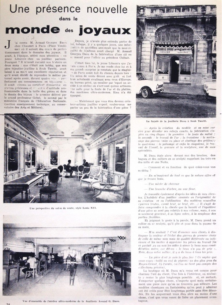1964 – Daou Part II