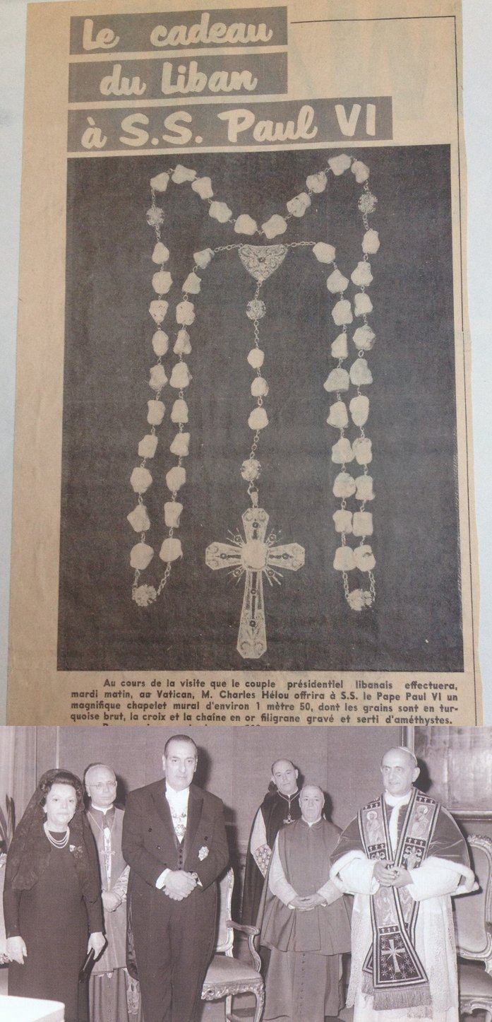 1967 – Daou Rosary for Pope Paul VI