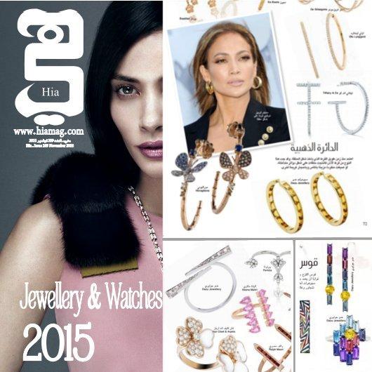 Hia Magazine – Jewellery & Watches 2015