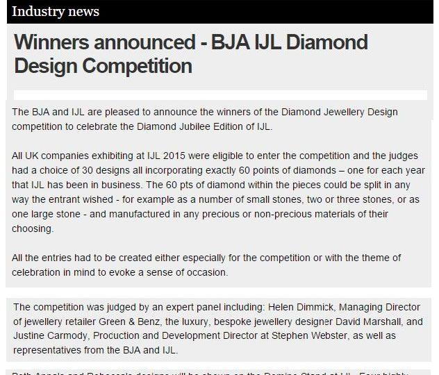 Gift Focus – IJL Design Competition