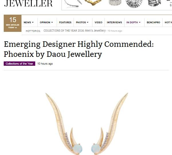 Professional Jeweller – Collections of the Year Highly Commended