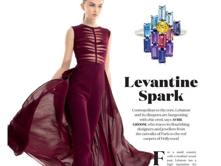 CENTURION – American Express Levantine Spark